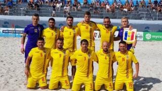 La fotbal pe plajă, România a cedat la loviturile de departajare în faţa Angliei
