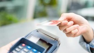 385 lei - plata medie cu cardul la livrare