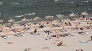 Platformă online pentru programarea vacanţelor în UE