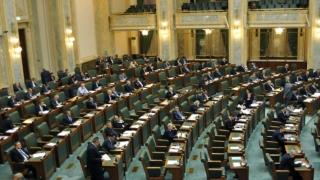 PSD a anulat plenul de la Senat