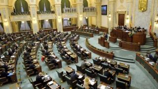 PMP nu mai are grup parlamentar în Senat