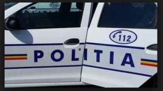 Poliția caută o persoană dispărută. Apelați 112 dacă aveți informații