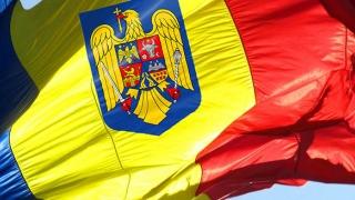 La mulţi ani Poliţiei Române!