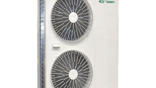 Avantajele unei pompe de căldură aer-apă