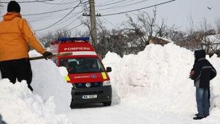 Autoritățile, în alertă! Pompierii militari şi nu numai, gata de acţiune