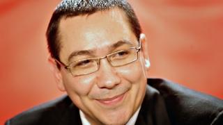 Victor Ponta scapă de controlul judiciar