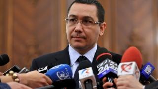 Ponta își dă demisia în alb din PSD!