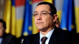 Victor Ponta, audiat ca martor în dosarul lui Sebastian Ghiţă