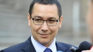 Ponta cere aplicarea majorării pensiilor de la 1 ianuarie 2019