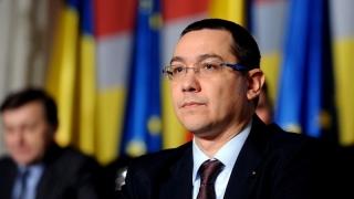 """Ponta: """"Doamna Dăncilă este plimbată prin lume ca sfintele moaște"""""""