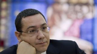 Ponta nu vrea la prezidențialele de anul viitor