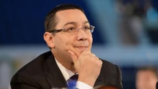 Victor Ponta își dorește să rămână în PSD