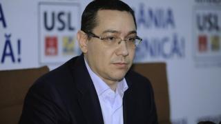 Ponta cere anularea ordinului dat de ministrul Educației privind retragerea titlului de doctor