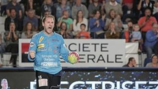 "România a câştigat Trofeul ""Carpați"" la handbal masculin"