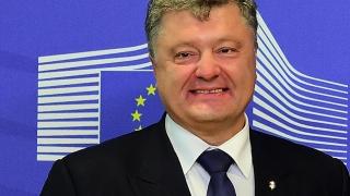 Preşedintele Poroşenko anunţă lansarea unui tribunal anticorupţie
