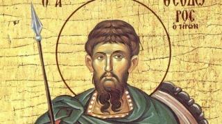 Creștinii ortodocși intră în Postul Mare