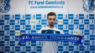Patrick Petre va evolua la FC Farul