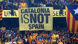 Premierul spaniol promite referendum pentru autonomie în Catalonia