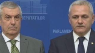 Presiunea psihică rupe alianța politică?