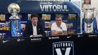 Gică Popescu, prezentat oficial la Viitorul!