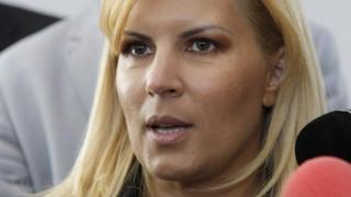 Propunere pentru Elena Udrea: martor acoperit într-un dosar al lui Blaga?