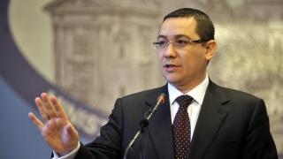 Propunere-explozivă a lui Victor Ponta pentru funcția de premier