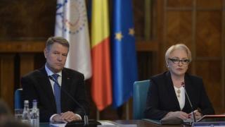PSD decide săptămâna viitoare propunerile pentru ministerele Dezvoltării şi Transporturilor
