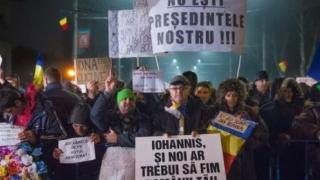 ACUM: Protest la Cotroceni!