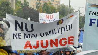 Proteste în toată țara!