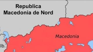 Demonstraţii violente în Grecia, faţă de noul nume propus pentru Macedonia