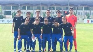 "Academia Hagi U17 a învins Real Madrid, la ""Puskas Suzuki Cup"" 2019"