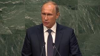 Vladimir Putin, dispus să discute cu premierul Malaysiei despre avionul prăbuşit în Ucraina