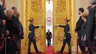Putin este, oficial, din nou, preşedinte!