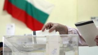 Bulgaria votează! Cetățenii sunt așteptați să își voteze parlamentarii