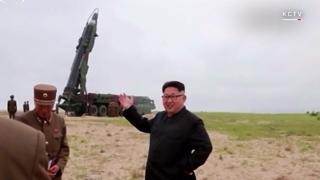 Radar american în fața amenințării rachetei balistice nord-coreene