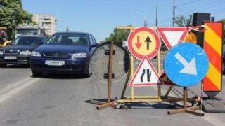 Trafic blocat pe Str Călugăreni. Ocoliți zona!