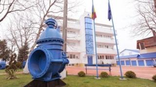 Programul casieriilor RAJA de Sfântul Andrei și Ziua Națională a României