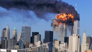 Rămășițe umane, identificate după 16 ani de la atacul de la World Trade Center