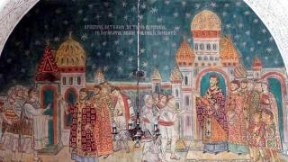 Unirea Principatelor, Sf.  Ierarh Bretanion și Sfinții Trei Ierarhi