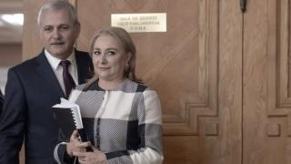 Remaniere! Trei miniştri din Guvernul Dăncilă nu mai prind vara în funcție
