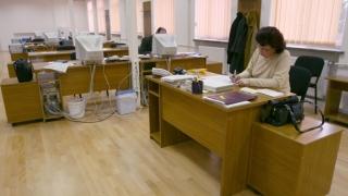 Reorganizare în interiorul Consiliului Județean Constanța