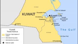 Reprezentanţă diplomatică europeană în Kuwait