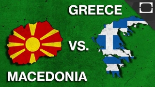 Republica Macedonia de Nord mai are mult până la intrarea în UE! Dar face eforturi