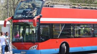 Restricții de circulație și linie specială RATC, de NEVERSEA