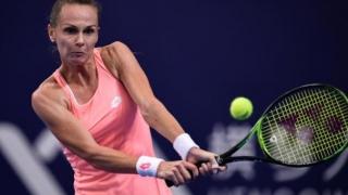 Rybarikova o va înfrunta pe Halep, la Stuttgart