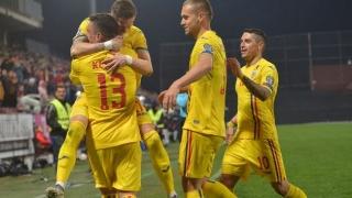 România, prima victorie în campania pentru EURO 2020