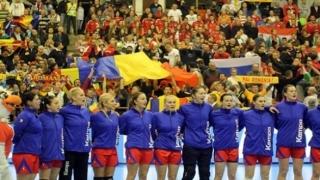 Victorie mare a României la handbal, 32-25 cu Danemarca