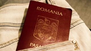 Românii care au paşaport vor primi SMS de la MAI şi MAE! Vezi de ce
