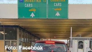 Românii care au vrut să intre în Grecia fără teste, întorși la graniță