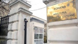 Român repatriat din Siria! S-a ocupat MAE